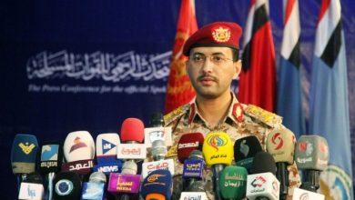Photo of یمنی فوج نے سعودی پیشقدمی کو ناکام بنا دیا