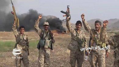 Photo of سعودی اتحاد کو بڑی شکست، متعدد آلہ کار فوجی ہلاک