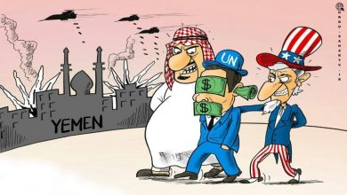 Photo of اقوام متحدہ، امریکہ و آل سعود کے چنگل میں۔ کارٹون