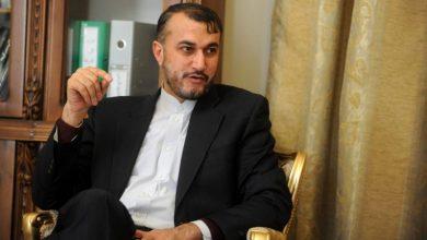 Photo of یمن کو تقسیم کرنے کا صیہونی منصوبہ