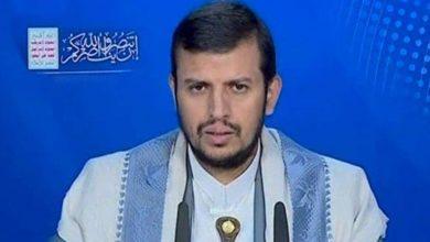 Photo of ماہ رمضان میں تذکیہُ نفس بھی، ملک کا دفاع بھی: عبدالملک الحوثی
