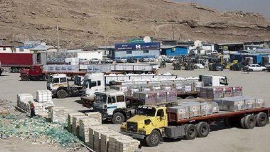Photo of پاکستان نے ایران سے غذائی اشیاء کی در آمدات کو جاری رکھنے کا اعلان کردیا