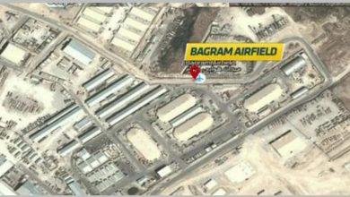 Photo of افغانستان, امریکی دہشتگردوں کے اڈے پرحملہ، 9 ہلاک و زخمی