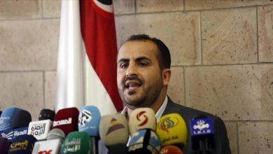 Photo of سعودی اتحاد کے سامنے یمن نے شرط لگا دی