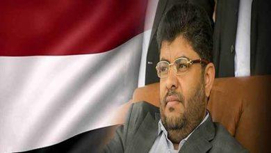 Photo of سعودی عرب یمن میں کورونا پھیلانے کی کوشش کر رہا ہے: محمد علی الحوثی