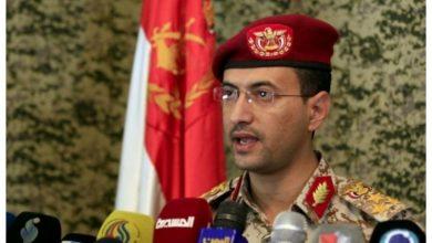 Photo of یمن کی فوج نے کوفل آئل تنصیبات پر حملے کے دعوے کو مسترد کیا