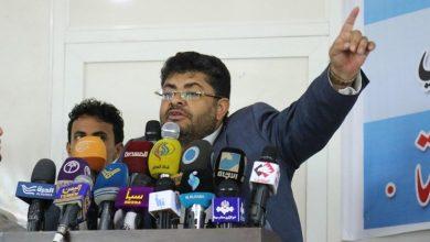 Photo of سعودی معیشت کی نجات کا واحد راستہ یمن کے خلاف جنگ کو روکنا ہے: انصار اللہ یمن