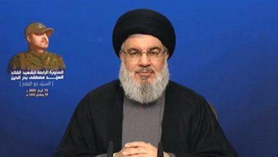 Photo of ایران کا مقصد شام کے امور میں مداخلت نہیں بلکہ امریکہ اور اسرائیل کے تسلط کو روکنا ہے:حسن نصرالله
