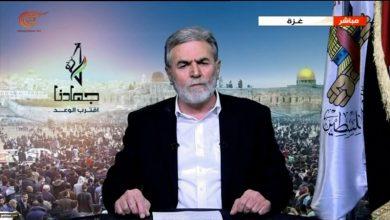 Photo of ایران کی حمایت نے استقامتی محاذ کو پر امید بنا دیا ہے: فلسطینی تنظیم