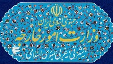 Photo of فلسطین دنیائے اسلام کا بدستور پہلا مسئلہ ہے: ایران