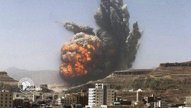 Photo of یمن کے روزہ دار عوام کے خلاف سعودی بربریت جاری
