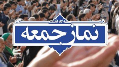 Photo of ایران کے 157 شہروں میں نماز جمعہ کے اجتماعات