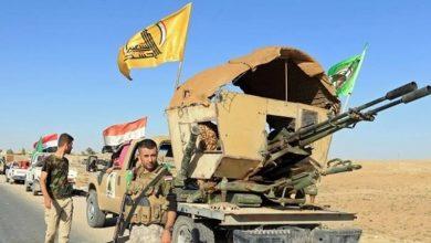 Photo of داعش کے خلاف الحشد الشعبی کے کامیاب آپرییشن