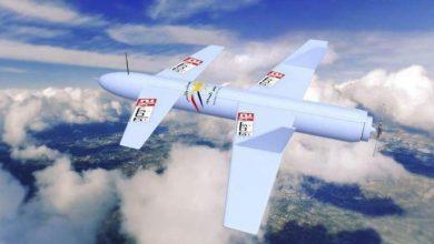 "Photo of یمنی فورسز کے ڈرون "" کے 2″ کا سعودی عرب کے جنوب پرکامیاب حملہ"