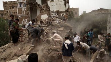 Photo of یمن کے صوبے مآرب پر سعودی بمباری