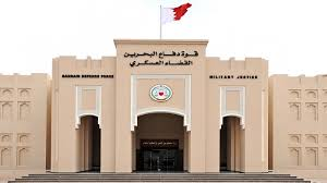 Photo of بحرینی حکومت کا بحرینی انقلابیوں کے خلاف ظلم و ستم اور جبرو تشدد کی لہر کا سلسلہ جاری