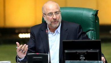 Photo of امریکہ کے ساتھ مذاکرات ممنوع: ایرانی پارلیمنٹ