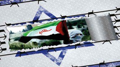 Photo of فلسطین میں تیسرے انتفاضہ کے ممکنہ آغاز پر اسرائیل کے سکیورٹی حلقوں میں خوف و ہراس طاری