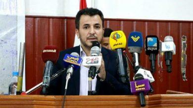 Photo of اقوام متحدہ یمن کی مدد کے بجائے مگرمچھ کے آنسو بہا رہا ہے: صنعا