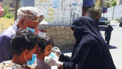 Photo of یمن میں کورونا کے پھیلاؤ کا ذمہ دار امریکہ اور سعودی عرب