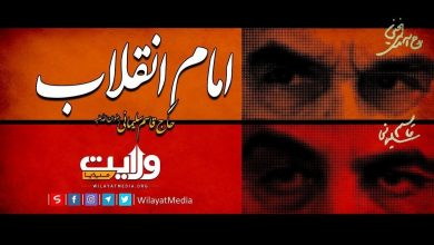 Photo of امامِ انقلاب | شہید قاسم سلیمانی امام خمینی کے بارے میں