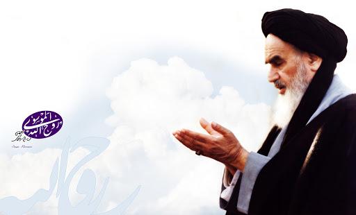 Photo of حقیقی عید رضائے الہی کو حاصل کر نے میں ہے/ Imam Ruhollah Khomeini
