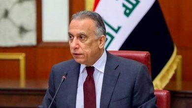 Photo of عراق کے وزیر اعظم آج تہران کا دورہ کریں گے