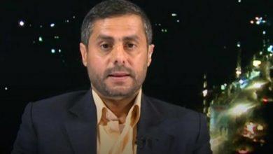 Photo of ایران کے مسافر بردار طیارے کے خلاف امریکی شیطنت کا انصاراللہ بھی دے گا جواب
