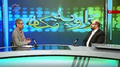 Photo of ایران فلسطینیوں کا سچا حامی ہے، نمائندہ حماس