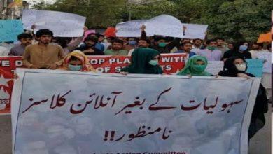 Photo of آن لائن کلاسز کیخلاف احتجاج، وزیر اعلیٰ بلوچستان نے گرفتار ہونے والے طلبہ کی فوری رہائی کا حکم دیدیا
