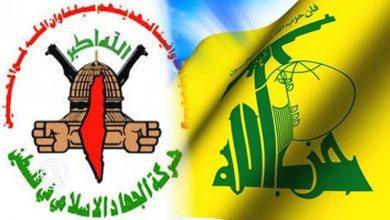 Photo of حزب اللہ اور جہاد اسلامی کا اتحاد اہم ہے: فلسطینی رہنما