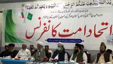 Photo of پاکستان میں شیعہ و سنی کو لڑانے کی سازش ہو رہی ہے: وفاقی وزیر