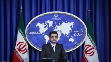 Photo of ایران کا اضافی پروٹوکول پر عمل درآمد جاری رکھنے اعلان