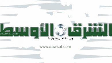 Photo of سعودی اخبار، اپنی ویب سائٹ سے اہانت آمیز کارٹون ہٹانے پر مجبور ہوا