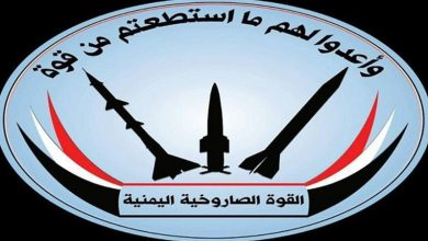 Photo of میزائلوں کی رینج سے سعودی دشمن دنگ رہ جائے گا: یمن