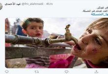 Photo of ترکی کے حمایت یافتہ  دہشتگردوں نے حسکہ کے عوام کے لئے پینے کے پانی کی پائپ لائن کاٹ دی