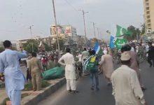 Photo of پاکستان میں کشمیریوں سے یکجہتی کی ریلی پر بم حملے میں درجنوں زخمی