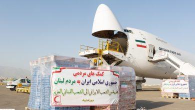 Photo of ایرانی امداد کی پہلی کھیپ لبنان پہونچی
