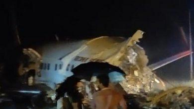 Photo of بھارت میں مسافر طیارہ کے حادثہ میں پائلٹ سمیت 19 افراد ہلاک