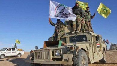 Photo of عراق کے استقامتی گروہوں کا انتباہ؛ اگر امریکی باہر نہ نکلے تو انکی خیر نہیں