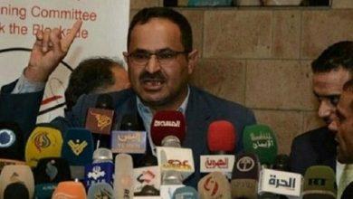 Photo of اقوام متحدہ سعودی جرائم کو جان بوجھ کر نظر انداز کر رہا ہے: یمنی حکام