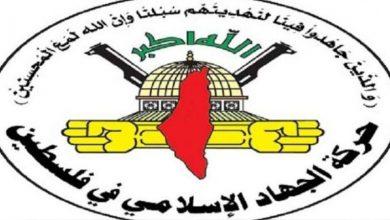 Photo of عرب لیگ، دنیا کی بیدار قوموں کا نمائندہ نہیں ہے