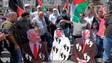 Photo of عرب اسرائیل تعلقتات کے خلاف وہائٹ ہاوس کے سامنے مظاہرہ