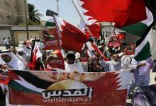 Photo of آل خلیفہ و آل یہود تعلقات کے خلاف بحرینی عوام کا مظاہرہ