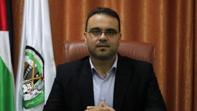 Photo of غرب اردن کے الحاق کی سازش ناکام ہوگی: حماس