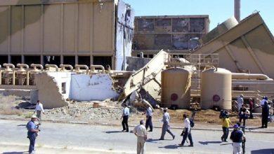 Photo of عراق، پھر شروع کرے گا ایٹمی پلانٹ، اسرائیلی حملے میں ہوا تھا تباہ