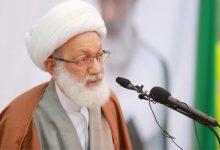 Photo of ایران کے قائد، زمانے کے حسین ہیں: بحرین کے انقلاب کے قائد