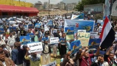 Photo of عرب حکومتوں کی غداری کے خلاف یمنیوں کے مظاہرے