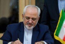 Photo of امن معاہدے دشمنوں کے درمیان نہیں بلکہ دیرینہ اتحادیوں کے درمیان ہوئے : جواد ظریف