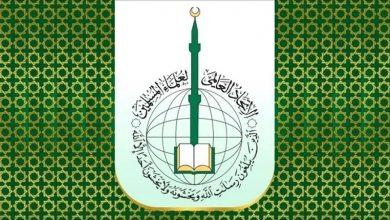 Photo of اسرائیل کے ساتھ تعلقات کی برقراری حرام ہے: علماء کا فتویٰ